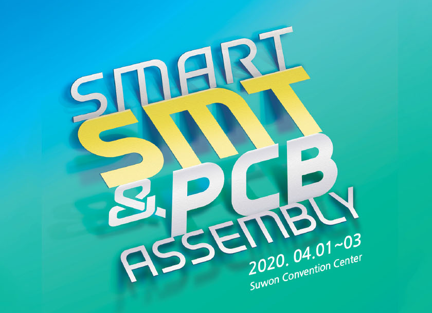 FAMECS, Participate in the SMART SMT&PCB ASSEMBLY 2020 Exhibition